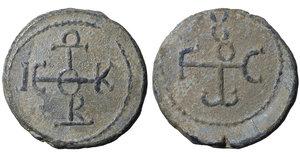 obverse image: BYZANTINE LEAD SEALS. 16.04 gr. - 26.00 mm. Georgios (Circa 7th century). O:\ Cruciform monogram (Θεοτοκε βοηθει). R:\ Cruciform monogram (Γεοργιος?). BLS I -; BLS II -; Jordanov -. Extremely fine