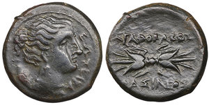 obverse image: SICILY, Syracuse. Agathokles, 317-289 BC. Litra. 306/4-289. 21,1 mm - 7,70 gr. O:\ ΣΩΤΕΙΡΑ Head of Artemis Soteira to right, with quiver over shoulder. R:\ [Α]ΓΑΘΟΚΛΕΟ[Σ] / ΒΑΣΙΛΕΟΣ Winged thunderbolt. Calciati 142. SNG ANS 708. XF