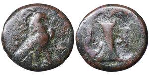 obverse image: Aeolis, Kyme. 250-200 BC. Bronze. 12.6 mm - 2.10 gr. O:\ Eagle standing right. R:\ Oinochoe, K-Y across fields. SNG Copenhagen 41 ff; SNG von Aulock 1625 ff; SGCV II 4186 ff. VF.