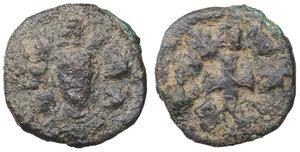 obverse image: KINGS of AXUM (Aksum), Ioel AE13. Circa 550-570 AD. 1.15 gr. - 12.6 mm. O:\ King Ioel (in Ge ez), crowned facing bust; pellet to right. R:\ Christ is with us (in Ge ez), cross. Munro-Hay 134; BMC Aksum 484. VF+