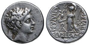 obverse image: KINGS of CAPPADOCIA. Ariarathes IX Eusebes Philopator, circa 100-85 BC. Drachm (Silver, 16mm, 4.09 g 12), Mint A (Eusebeia-Mazaka), RY 2 = 99/8. O:\ Diademed head of Ariarathes to right. R:\ BAΣIΛEΩΣ / APIAPAΘOY / EYΣEBOYΣ Athena Nikephoros standing left; in inner field to left, monogram; in inner field to right, K; in exergue, B (date). Simonetta 8. SNG Copenhagen Suppl. 851-2. VF/EF