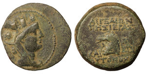 obverse image: Aigeai, Cilicia, 164-47 BC. AE21 dichalkon. 21.6 mm - 6.45. O:\ Turreted, veiled and draped bust of Tyche right. R:\ AIΓEAIΩN THΣ IEΡAΣ KAI AYTONOMOY, horse s head left, ΠΛY monogram in right field. SNG Lev 1658; SNG France 2297; Bloesch 138-145; Winterthur 4529; McClean 9045; BMC 3. Scarce. XF\UNC