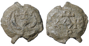 obverse image: BYZANTINE LEAD SEALS. 13,20 gr. - 24,3 mm. Circa 6th century. O:\ Eagle with open wings. in the field cruciform monogram R:\ Cruciform Monogram. EF