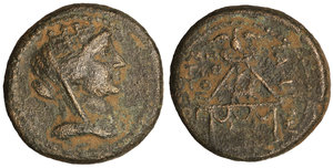 obverse image: CILICIA, Tarsos . After 164 BC. Æ23. 11.70 gr. - 23.4 mm. O:\ Draped, veiled and turreted bust of Tyche right. R:\ TAPΣEΩN, Sandan standing right on horned, winged animal, within a pyramidal monument surmounted by an eagle; three monograms left. SNG Levante 961 (same obverse die); SNG France 1340; SNG Copenhagen 341; BMC Cilicia -; SNG von Aulock -; Laffaille -. XF