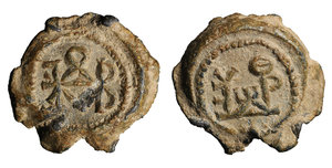obverse image: Byzantine lead seal. 5th century. 6.55 gr. – 19,00 mm. Double block monograms. Early type. Extremely rare.