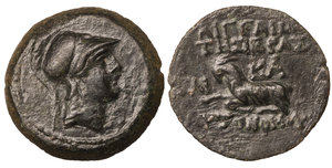 obverse image: Aigeai, Cilicia. 102-1 BC. AE 2/3 unit. 4.40 gr. - 18.7. O:\ Helmeted head of Athena right. R:\ AIΓEAIΩN THΣ IEΡAΣ KAI AYTONOMOY, goat kneeling left. KA monogram above its back. Bloesch 178 var. XF\UNC