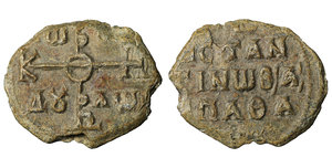 obverse image: Byzantine lead seal. 8th century. Constantinus (Royal swordsmith Chief). 12,92 gr. – 30,00 mm. O:\ Cruciform invocative monogram:  Θεοτόκε βοήθει τῷ ΔᴕΔω. R:\ Inscription in four lines, [kωn] CTAN TINωS BA CΠAθA. Very Rare. XF