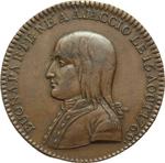 obverse:  Napoleone I (1799-1804), Primo Console Medaglia 1797 per le vittorie di Bonaparte ed il trattato di Campoformio stipulato con l Austria.