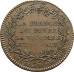reverse:  Napoleone I (1799-1804), Primo Console Medaglia 1797 per le vittorie di Bonaparte ed il trattato di Campoformio stipulato con l Austria.