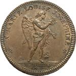reverse:  Napoleone I (1799-1804), Primo Console Medaglia 10 Giugno 1801 per il soggiorno a Parigi del Re, Ludovico I di Borbone e della Regina d Etruria.