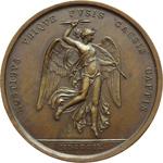 reverse:  Napoleone I (1804-1815) Medaglia 1809 per la battaglia di Wagram.