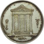 obverse:  Napoleone (1804-1815) Medaglia 1814, Prefettura dipartimento della Senna.