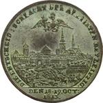 reverse:  Russia  Alessandro I (1801-1825) Gettone 1813 per la battaglia di Lipsia.
