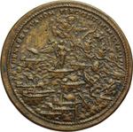 reverse:  Pio V (1566-1572), Antonio Michele Ghislieri Medaglia A. VI, per la vittoria nella battaglia di Lepanto.