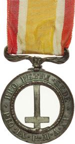 obverse:  Pio IX  (1846-1878), Giovanni Mastai Ferretti Medaglia detta di \