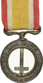 reverse:  Pio IX  (1846-1878), Giovanni Mastai Ferretti Medaglia detta di \