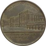 reverse:  Pio XI (1922-1939), Achille Ratti Medaglia M.M. A.XI. La nuova Pinacoteca Vaticana.
