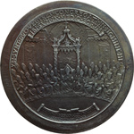 reverse:  Paolo VI (1963-1678), Giovanni Battista Montini Prova di medaglia 1965 per il Concilio Ecumenico Vaticano II.