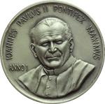 obverse:  Giovanni Paolo II (1978-2005), Karol Wojtyla Medaglia A. I, per il I pellegrinaggio al Santuario della B.V. di Mentorella.