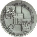 reverse:  Giovanni Paolo II (1978-2005), Karol Wojtyla Medaglia straordinaria per la visita alla Sinagoga di Roma il 13 aprile 1986.