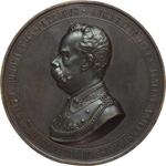 obverse:  Bologna  Umberto I (1878-1900) Medaglia 1888, il Sovrano come patrono dell Università delle lettere e delle arti.
