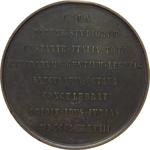 reverse:  Bologna  Umberto I (1878-1900) Medaglia 1888, il Sovrano come patrono dell Università delle lettere e delle arti.
