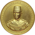 obverse:  Egitto  Abdul Hamid II (1876-1909) Medaglia 1895 per l Esposizione Internazionale del Cairo.