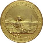 reverse:  Egitto  Abdul Hamid II (1876-1909) Medaglia 1895 per l Esposizione Internazionale del Cairo.