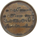 reverse:  Francia  Henri-Eugène-Philippe-Louis d Orleans, duca d Aumale Medaglia con rebus come legende.