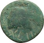 obverse:  Augusto (27 a.C-14 d.C). Asse contromarcato XLII pari a un follis da XLII nummi, VI secolo d.C.