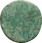 reverse:  Augusto (27 a.C-14 d.C). Asse contromarcato XLII pari a un follis da XLII nummi, VI secolo d.C.