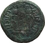 reverse:  Costantino I (307-337). I Sarmati. Imitazione di follis.