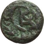 reverse:  I Vandali in nord Africa. Geilamiro (530-533). Nummus, Cartagine.