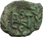 reverse:  Gli Ostrogoti in Italia. Atalarico (526-534). Nummo in nome di Giustiniano I (?), Roma.