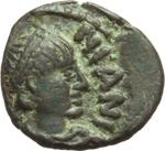 obverse:  Gli Ostrogoti in Italia. Atalarico (526-534). 2 1/2 nummi al nome di Giustiniano I, Roma.