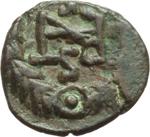reverse:  Gli Ostrogoti in Italia. Atalarico (526-534). 2 1/2 nummi al nome di Giustiniano I, Roma.