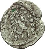 obverse:  I Gepidi. Cunimondo (deceduto nel 567 d.C.). AG 13mm.