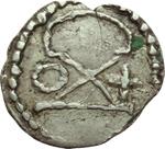 reverse:  I Gepidi. Cunimondo (deceduto nel 567 d.C.). AG 13mm.