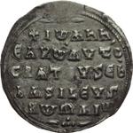 reverse:  Giovanni I (969-976). Miliarense, Costantinopoli.