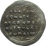 reverse:  Basilio II (976-1025) Miliarense.