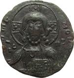 obverse:  Basilio II e Costantino VIII (976-1025). Follis anonimo.