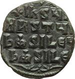 reverse:  Basilio II e Costantino VIII (976-1025). Follis anonimo.