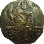 obverse:  Giovanni III di Nicea (1222-1254). AU hyperyron, Magnesia.