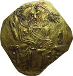 obverse:  Giovanni III di Nicea (1222-1254). AU hyperpyron, Magnesia.