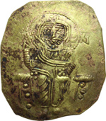 obverse:  Giovanni III di Nicaea. AU hyperpyron, Magnesia.