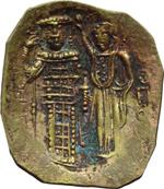 reverse:  Giovanni III di Nicaea. AU hyperpyron, Magnesia.