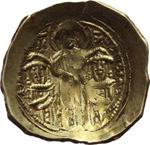 reverse:  Andronico II e Michele IX (1295-1320). AU hyperpyron, Costantinopoli.