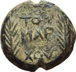 obverse:   Sigillo in piombo. Africa bizantina? Metà del VI secolo d.C.