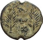 reverse:   Sigillo in piombo. Africa bizantina? Metà del VI secolo d.C.