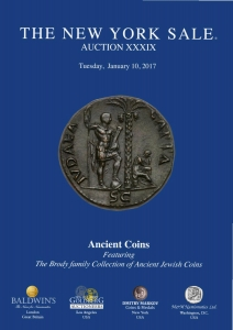 D/ The New York Sale. Auction 39 New York 10/1/2017: The Brody Family Collection of Jewish Coins Part I. Brossura editoriale, lotti 239, ill. nel testo. Lista aggiudicazioni. ottimo stato